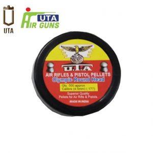 Uta_air_rifle_pellets_.177_airgunbazaar.in