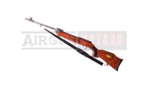 UTA Model 300 air rifle
