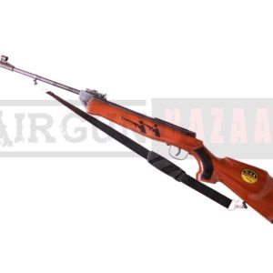 UTA Model 300 air rifle
