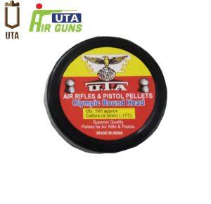 Uta_round_head_pellets